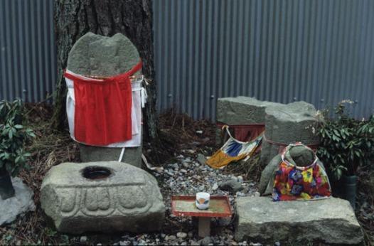 Eckhard Kremers 1978 Jizou Nara [地蔵奈良]