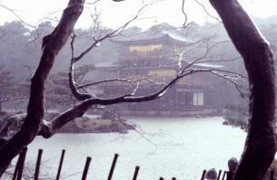 Eckhard Kremers 1978 Kinkakuji [金閣寺]