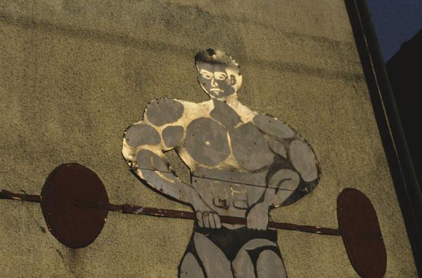 Eckhard Kremers 1978 Weighlifter [重量挙げの選手]