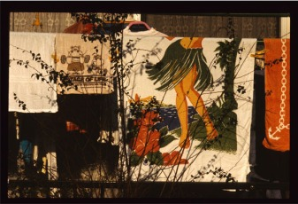 Eckhard Kremers 1979 Bath Towels Azabu [タオル麻布]