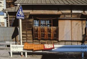 Eckhard Kremers 1979 Futon Azabu [布団麻布]