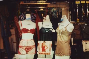 Eckhard Kremers 1979 Lingerie Tokyo [ランジェリー東京]