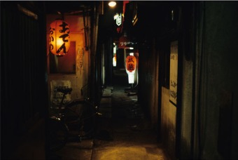 Eckhard Kremers 1979 Oden Shinjuku [おでん新宿]