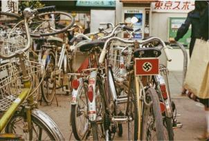 Eckhard Kremers 1980 Manji [卍かな]