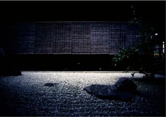 Eckhard Kremers 1982 Daitokuji [大徳寺]