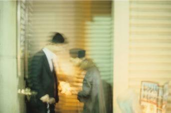 Eckhard Kremers 1983 Harajuku [原宿]