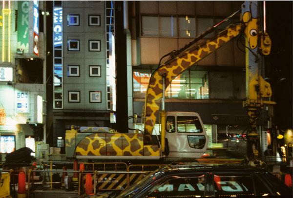 Eckhard Kremers 1996 Giraffe Tokyo [ジラフ東京]