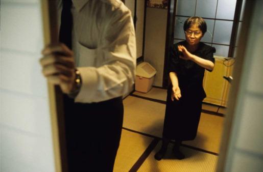Eckhard Kremers 1997 Ayako [綾子]