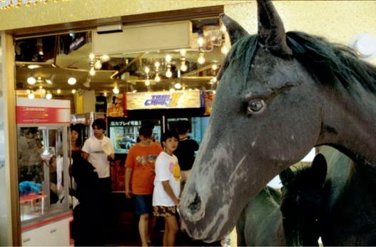 Eckhard Kremers 199X City Horse [都市の馬]