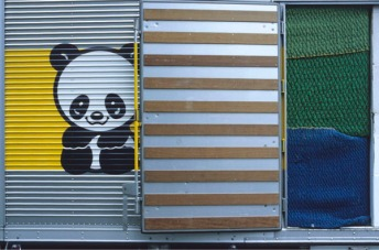 Eckhard Kremers 199X Panda [パンダ]